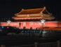 piazza tienanmen pechino