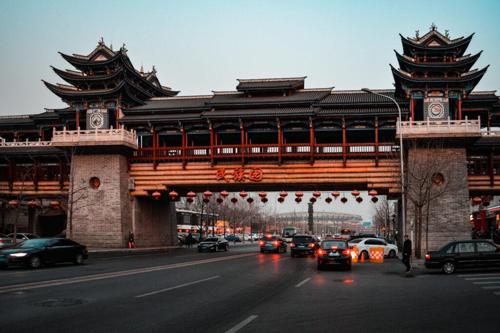 come visitare pechino